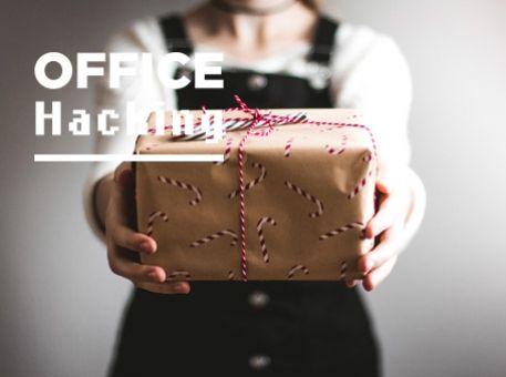 Top 7 des cadeaux à faire à ses collaborateurs pour Noël